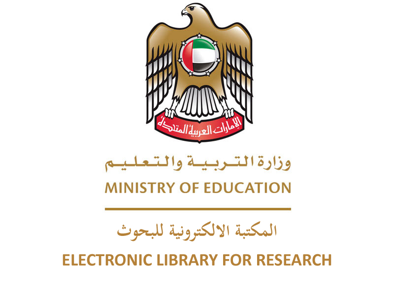 UAE National e-Library for Research launched
