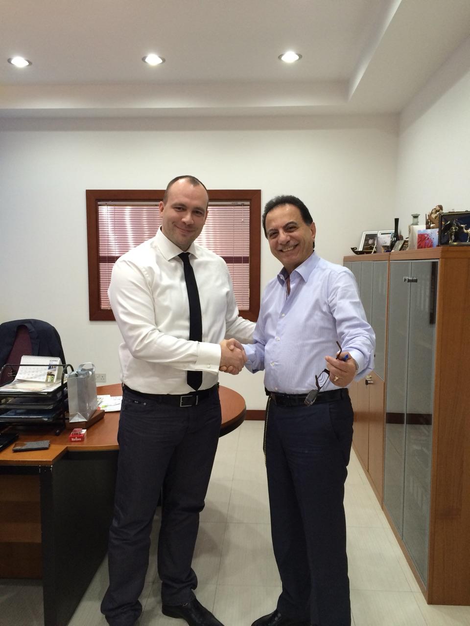mediainfo forefront technologies_agreement