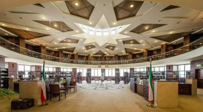 MediaINFO at National Library of Kuwait
