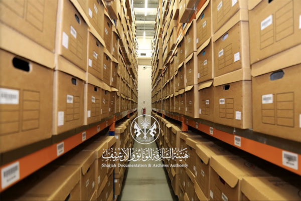 SIDA archives
