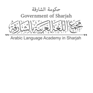 Arabic Language Academy in Sharjah