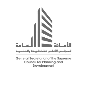 General Secretariat of the Supreme Council for Planning and Development