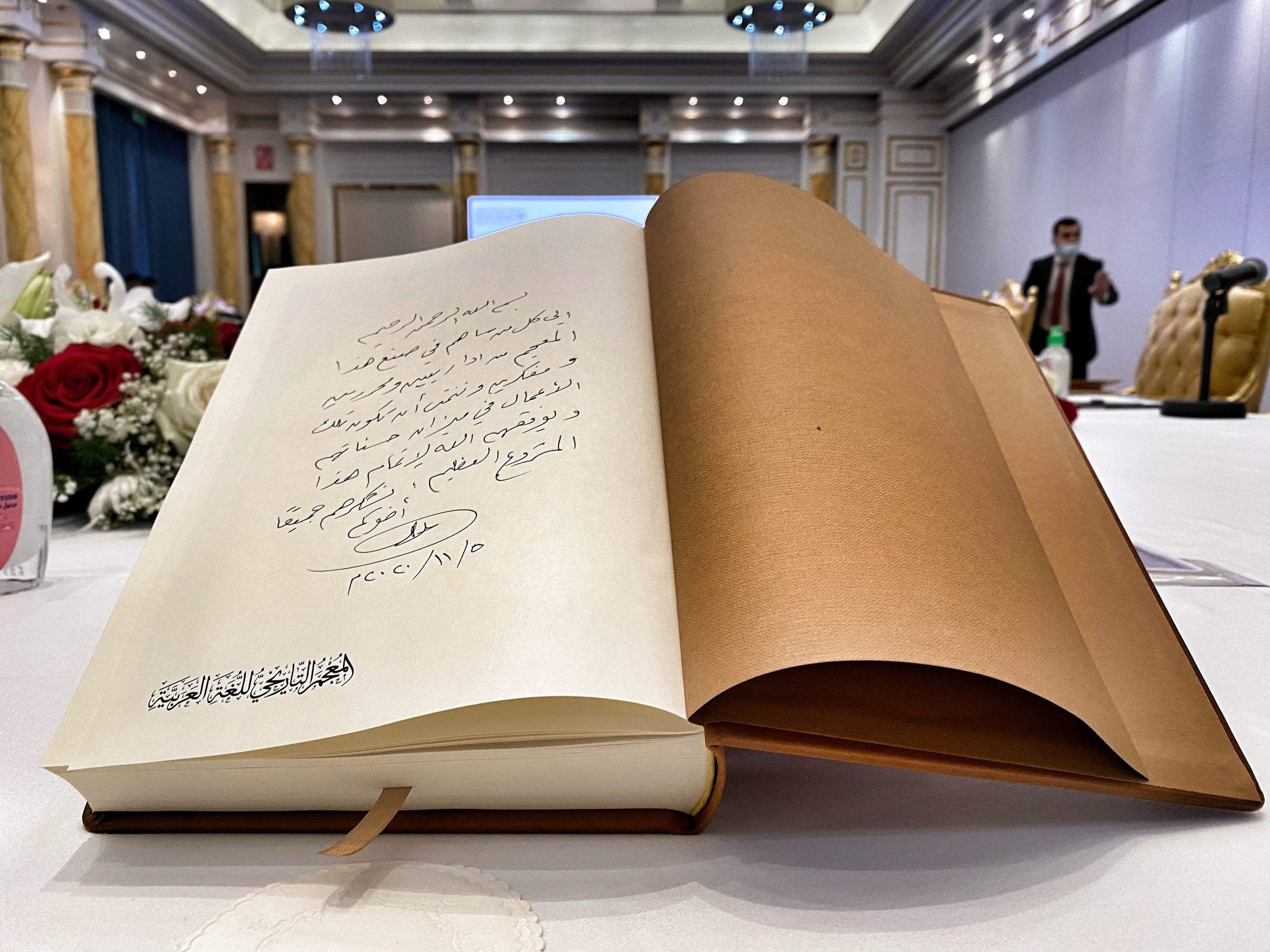 Signed first release book of Historical Language of Arabic Language